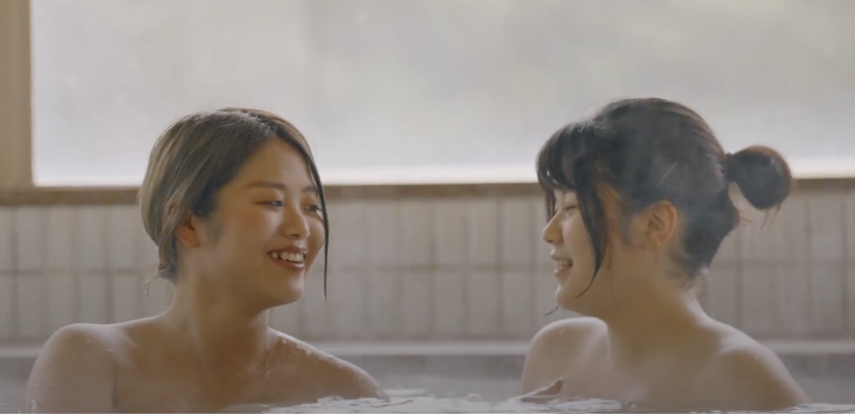 パーフェクト美肌風呂